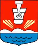 Трудоустройство в городах Днепропетровской области